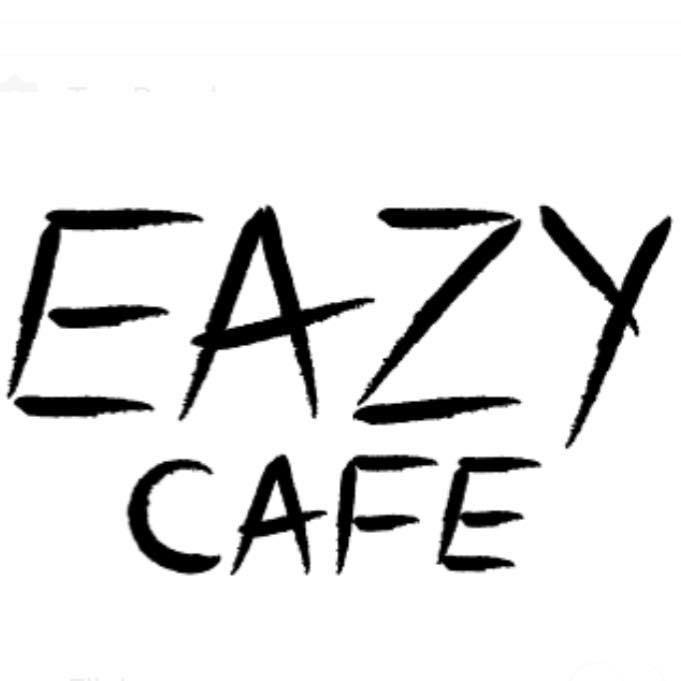 לוגו איזי קפה